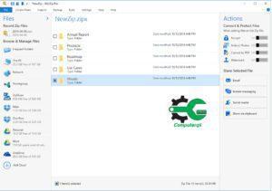 برنامج ضغط الملفات للكمبيوتر