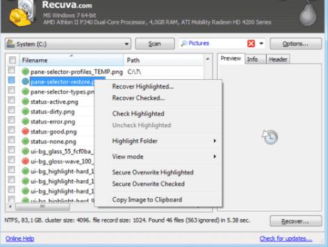 أفضل برنامج لاستعادة الملفات المحذوفة للكمبيوتر
