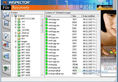 صورة توضيحية لبرنامج PC Inspector File Recovery
