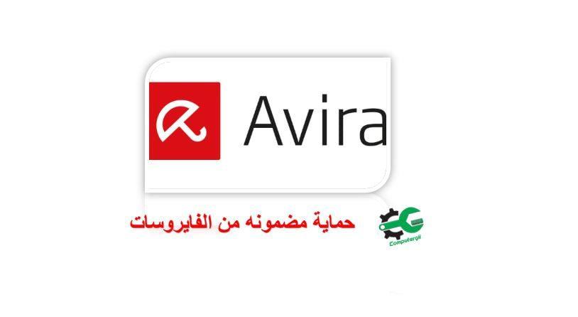 تحميل برنامج افيرا للكمبيوتر عربي مجانا