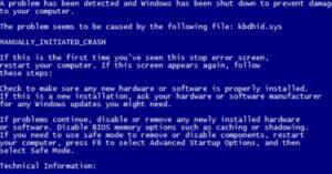 حل مشاكل الكمبيوتر