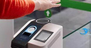 خدمة Amazon One ستتيح لك الدفع باستخدام راحة يدك