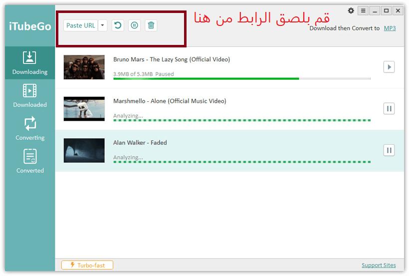 برامج تحميل من اليوتيوب مجانا - iTubeGo