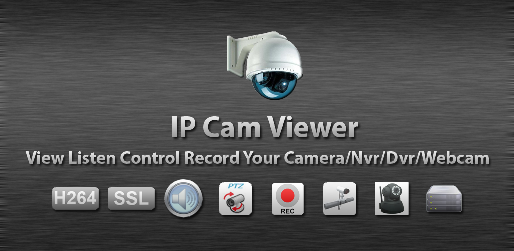 برنامج كاميرا ويب للويندوز المجانية - IP Camera Viewer