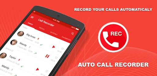 تسجيل المكالمات المجانية