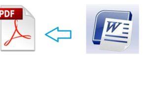 تحويل word الى pdf